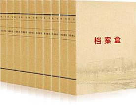 四川省人事招聘网_广元市人才交流中心档案查询系统